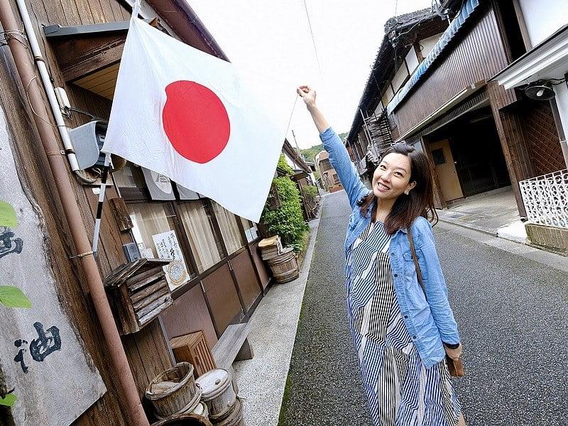 日本四國旅遊